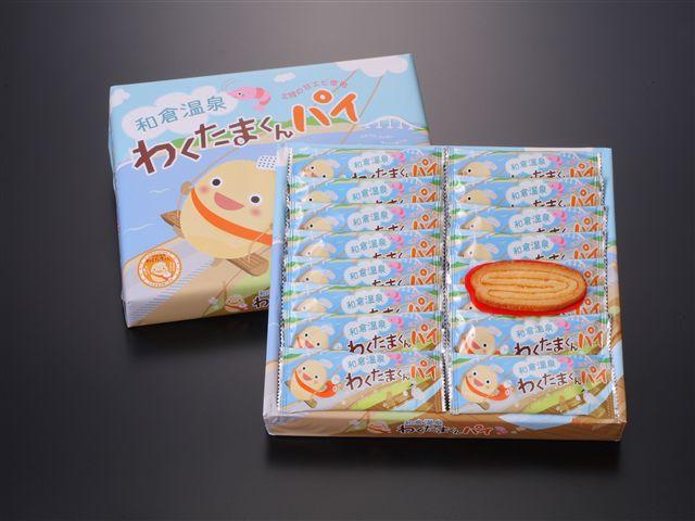 わくたまくん パイ  【和倉温泉】【ご当地キャラ】【ゆるキャラ】...:kagaya-food:10000533