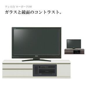 テレビ台 テレビボード ローボード 幅180cm 完成品 木