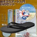ショッピングDVD 島ぞうり アート入門セット デラックス ( ブラックブラック 27cm ) 「 島ぞうり の彫り方 DVD 」がセットになったおすすめ商品です。人気のスカイウェイブランド ビーサン 【 送料無料 】