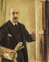 絵画 インテリア 額入り 壁掛け複製油絵 マックス・リーバーマン 自画像 F20サイズ F20号 727x606mm 絵画 インテリア 額入り 壁掛け 油絵