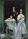 油絵 油彩画 絵画 複製画 エドゥアール・マネ バルコニーにて P10サイズ P10号 530x410mm すぐに飾れる豪華額縁付きキャンバス