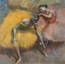 絵画 インテリア 額入り 壁掛け 油絵 エドガー・ドガ 黄色とピンク色の衣装をつけた二人の