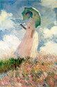 【送料無料】絵画 油彩画 油絵 複製画/クロード・モネ 日傘をさす女性(左向き) F15サイズ 808x686mm 【すぐに飾れる豪華額縁付 キャンバス】