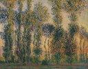 【送料無料】絵画 油彩画 油絵 複製画/クロード・モネ ジヴェルニーのポプラ、朝日 F10サイズ 686x611mm 【すぐに飾れる豪華額縁付 キャンバス】
