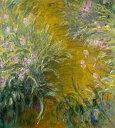 絵画 インテリア 額入り 壁掛け複製油絵クロード・モネ アイリスの小道 F15サイズ F15号 652x530mm 油彩画 複製画 選べる額縁 選べるサイズ