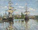 【送料無料】絵画 油彩画 油絵 複製画/クロード・モネ ルーアンの帆船とセーヌ川 F12サイズ 762x656mm 【すぐに飾れる豪華額縁付 キャンバス】