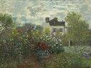 絵画 インテリア 額入り 壁掛け 油絵 クロード・モネ アルジャントゥイユの家の庭 P15サイズ P15号 652x500mm 油彩画 複製画 選べる額縁 選べるサイズ