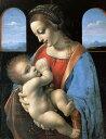 【送料無料】絵画 油彩画複製油絵複製画/ レオナルド・ダ・ヴィンチ リッタの聖母 F12サイズ 762x656mm 【すぐに飾れる豪華額縁付 キャンバス】