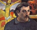 油絵 油彩画 絵画 複製画 ポール・ゴーギャン 黄色いキリストのある自画像 F10サイズ F10号 530x455mm すぐに飾れる豪華額縁付きキャンバス