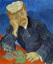 【送料無料】絵画 油彩画 油絵 複製画/ゴッホ 医師ガシェの肖像 F30サイズ 1066x883mm 【条件付き送料無料  額縁付 キャンバス】