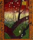 【送料無料】絵画 油彩画 油絵 複製画/ゴッホ ジャポネズリー:梅の開花(広重を模して) F30サイズ 1066x883mm 【条件付き送料無料  額縁付 キャンバス】