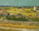 【送料無料】絵画 油彩画 油絵 複製画/ゴッホ クロー平野の収穫、背景にモンマジュール F15サイズ