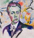 油絵 油彩画 絵画 複製画 ロベール・ドローネー 自画像 F10サイズ F10号 530x455mm すぐに飾れる豪華額縁付きキャンバス