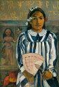 絵画 インテリア 額入り 壁掛け 油絵 ポール・ゴーギャン メラヒ・マトゥエ・ノ・テハマナ(テハマナの祖先) P15サイズ P15号 652x500mm 油彩画 複製画 選べる額縁 選べるサイズ