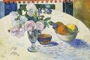 絵画 インテリア 額入り 壁掛け 油絵 ポール・ゴーギャン 卓上の花と果物の入ったボウル P1