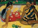 油絵 ポール・ゴーギャン パウラ・アピ(どうですか?) P12サイズ P12号 606x455mm 油彩画