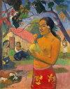 絵画 インテリア 額入り 壁掛け 油絵 ポール・ゴーギャン 果物を持つ女(あなたは何処へ行くの?) F20サイズ F20号 727x606mm 絵画 インテリア 額入り 壁掛け 油絵