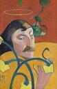 油絵 ポール・ゴーギャン 光輪のある自画像 M12サイズ M12号 606x410mm 油彩画 絵画 複製画 選べる額縁 選べるサイズ