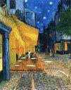 【送料無料】絵画 油彩画複製油絵複製画/ゴッホ 夜のカフェテラス F15サイズ 808x686mm 【すぐに飾れる豪華額縁付 キャンバス】