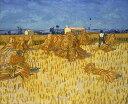 【送料無料】絵画 油彩画 油絵 複製画/ゴッホ プロヴァンスの収穫 F50サイズ 1323x1066mm 【すぐに飾れる豪華額縁付 キャンバス】
