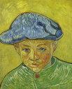 【送料無料】絵画 油彩画複製油絵複製画/ゴッホ カミーユ・ルーランの肖像 F30サイズ 1066x883mm 【条件付き送料無料  額縁付 キャンバス】
