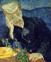 【送料無料】絵画 油彩画複製油絵複製画/ゴッホ 医師ガシェの肖像 F15サイズ 808x686mm 【すぐに飾れる豪華額縁付 キャンバス】