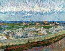 【送料無料】絵画 油彩画 油絵 複製画/ゴッホ 花咲く桃の木々のあるクロー平野 F30サイズ 106