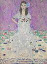 絵画 インテリア 額入り 壁掛け 油絵 グスタフ・クリムト メーダ・プリマヴェージの肖像 P15サイズ P15号 652x500mm 油彩画 複製画 選べる額縁 選べるサイズ