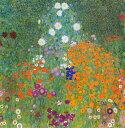 油絵 油彩画 絵画 複製画 グスタフ・クリムト 農家の庭 F10サイズ F10号 530x455mm すぐに