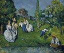 油絵 油彩画 絵画 複製画 ポール・セザンヌ 池のほとり F10サイズ F10号 530x455mm すぐに