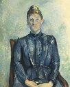 ポール・セザンヌ セザンヌ夫人の肖像 F30サイズ F30号 910x727mm 条件付き送料無料  額縁付絵画 インテリア 額入り 壁掛け 油絵 ポール・セザンヌ