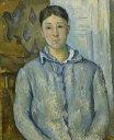 油絵 油彩画 絵画 複製画 ポール・セザンヌ 青い衣装のセザンヌ夫人 F10サイズ F10号 530x455mm すぐに飾れる豪華額縁付きキャンバス