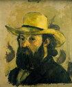 油絵 ポール・セザンヌ 麦藁帽子をかぶった自画像 F12サイズ F12号 606x500mm 油彩画 絵画 複製画 選べる額縁 選べるサイズ