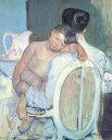 油絵 メアリー・カサット 子供を抱えたまま座る女性 F12サイズ F12号 606x500mm 油彩画 絵画 複製画 選べる額縁 選べるサイズ