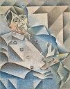 絵画 インテリア 額入り 壁掛け 油絵 フアン・グリス パブロ・ピカソの肖像 F20サイズ F20号 727x606mm 絵画 インテリア 額入り 壁掛け 油絵