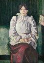 油絵 油彩画 絵画 複製画 エミール・ベルナール 女性の肖像 F10サイズ F10号 530x455mm すぐに飾れる豪華額縁付きキャンバス