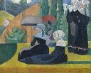 絵画 インテリア 額入り 壁掛け 油絵 エミール・ベルナール 傘を持ったブルトン女性 F15サ