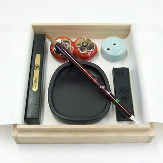S-cute calligraphy set adult size calligraphy set