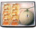 夕張メロンピュアゼリーのセット甘〜い完熟したメロンの美味しさを味わい尽くせる贅沢な逸品北...