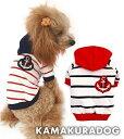 ◆メール便送料無料◆【ドッグウェア】【犬の服】ワッペンパーカー
