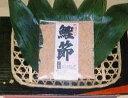 日本のおいしさ・本格だし。かつお節・本枯鰹節削り粉(80g)