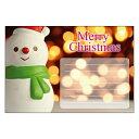 クリスマスカード サンタクロース サンタ 【DMC-060-L】100枚パック メッセージカード ハガキサイズ デザインメッセージカードにクリスマスカード登場!【クリスマスデザインの絵柄面はプリンタ出力には適しません】