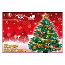 クリスマスカード サンタクロース サンタ 【DMC-068】10枚パック メッセージカード ハガキサイズ デザインメッセージカードにクリスマスカード登場!【クリスマスデザインの絵柄面はプリンタ出力には適しません】
