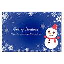 クリスマスカード サンタクロース サンタ 【DMC-069】10枚パック メッセージカード ハガキサイズ デザインメッセージカードにクリスマスカード登場!【クリスマスデザインの絵柄面はプリンタ出力には適しません】