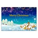 クリスマスカード サンタクロース サンタ 【DMH-070】...