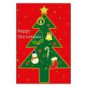 クリスマスカード サンタクロース サンタ 【DMC-072-L】100枚パック メッセージカード ハガキサイズ デザインメッセージカードにクリスマスカード登場!【クリスマスデザインの絵柄面はプリンタ出力には適しません】