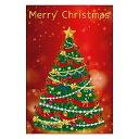 クリスマスカード サンタクロース サンタ 【DMC-075】10枚パック メッセージカード ハガキサイズ デザインメッセージカードにクリスマスカード登場!【クリスマスデザインの絵柄面はプリンタ出力には適しません】