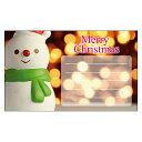 クリスマスカード サンタクロース サンタ 【DMM-149】...