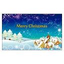 クリスマスカード サンタクロース サンタ 100枚パック 気軽に使える名刺サイズのメッセージカード デザインメッセージカードミニ ミニメッセージカード