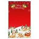 クリスマスカード サンタクロース サンタ 【DMM-161-L】100枚パック 気軽に使える名刺サイズのメッセージカード デザインメッセージカードミニ ミニメッセージカード【ネコポス対応商品】